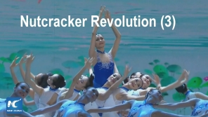Link scene to video series: Yes, the Russian did Hack, part 3: Nutcracker Revolution.